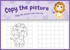 Kopieren Sie das Bild Kinderspiel und Malvorlagen mit einer niedlichen Löwenfigur Illustration vektor