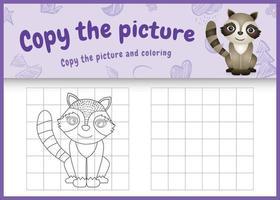 Kopieren Sie das Bild Kinderspiel und Malvorlage mit einer niedlichen Waschbärcharakterillustration vektor