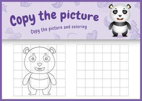 Kopieren Sie das Bild Kinderspiel und Malvorlage mit einer niedlichen Panda-Charakterillustration vektor