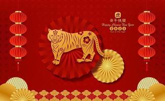 Frohes chinesisches Neujahr 2022 Jahr des Tigers mit asiatischem Handwerksstil. chinesische übersetzung ist frohes chinesisches neues jahr, jahr des tigers. vektor