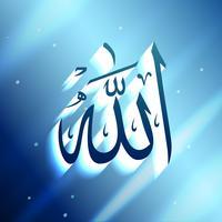 Islam Allah Hintergrund vektor