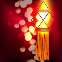 glänzende Lampe