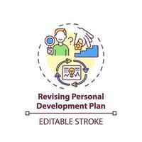 revidera konceptikonen för personlig utvecklingsplan vektor