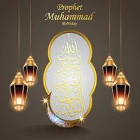 muhammad arabisk kalligrafidesign med gyllene islamisk lykta och halvmåne. vektor