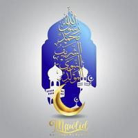 Muhammad arabische Kalligraphieentwurf mit goldener islamischer Laterne und Halbmond. vektor