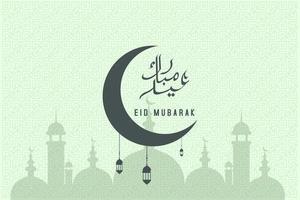 islamischer Grußhintergrundentwurf des Ramadan kareem mit Halbmond mit arabischer Musterlinienkalligraphie und Laternenvektor vektor