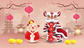 glücklicher chinesischer Neujahrshintergrund oder Fahnenentwurf. vektor