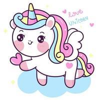niedliche Einhorn Vektor Pegasus Pony Cartoon hält Herz kawaii Tiere Hintergrund für Valentinstag Serie Märchen Charaktere Pferd