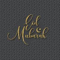 isolierte Kalligraphie von glücklichem eid Mubarak mit Goldfarbe auf Verzierung vektor