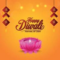glad diwali indisk festival av ljus gratulationskort med kreativ lotusblomma och diwali diya vektor