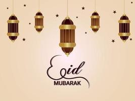 eid mubarak firande gratulationskort med vektorillustration av gyllene lykta och månen vektor