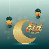 glad diwali islamisk festival gratulationskort med gyllene arabisk lykta och månen vektor