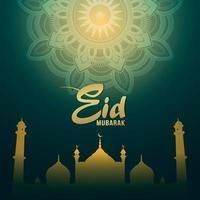 eid mubarak inbjudningskort med vektorillustration vektor