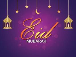 eid mubarak vektorillustration, eid islamisk festival gratulationskort med arabiska gyllene lykta och månen vektor
