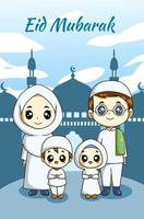 muslimische Familie bei Mubarak-Karikaturillustration vektor