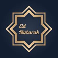 glückliche eid mubarak Designvorlage vektor