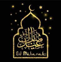 abstrakter Vektor eid mubarak auf dunklem Hintergrund. goldene Zusammenfassung.