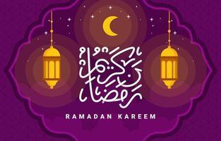 Ramadan Karem Feier Hintergrund vektor