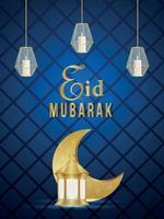 eid mubarak firande islamisk festival inbjudan part flyer med månen och lyktor vektor