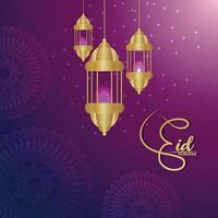 realistische Vektorillustration der Ramadan-Kareem-Feier-Grußkarte mit goldenen Laternen vektor