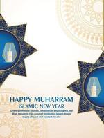 islamiskt nytt år, glad muharram firar flygblad med mönster bakgrund vektor