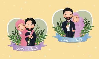 söta muslimska par i kärlek. bröllop inbjudningskort bruden och brudgummen vektor