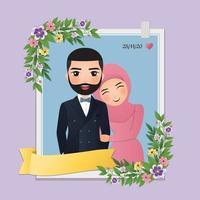 glada kärleksfulla muslimska par tecknade omfamna med vackra blommor vektor