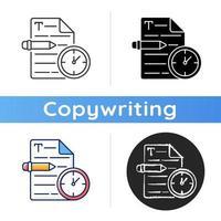 dringendes Copywriting-Symbol vektor