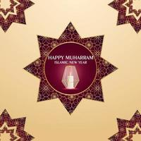 islamisk nyårskortdesign med mönsterbakgrund med gyllene lykta vektor
