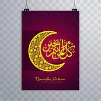 Abstrakte Ramadan Kareem-Broschürenkarte vektor