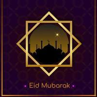 abstrakt eid mubarak islamisk vektor bakgrundsdesign