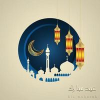 Arabischer Eid Mubarak Kalligraphie-Vektorentwurf mit islamischen Laternen vektor