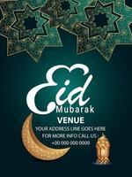 Eid Mubarak islamischer Festivalhintergrund mit islamischer Laterne auf Musterhintergrund vektor