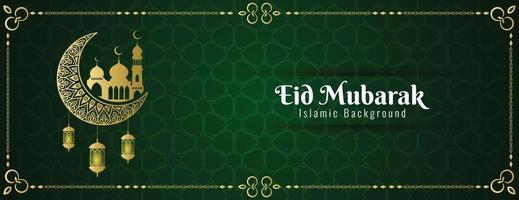 Eid Mubarak Gruß Banner Vorlage vektor