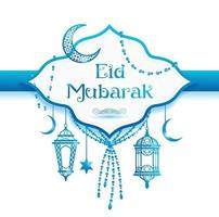 Eid Mubarak Rahmen. Vektor islamische Illustration.