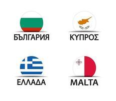 bulgarisches zypern griechland und malta set von vier bulgarischen zypern griechischen und malta aufklebern einfache ikonen mit fahnen isoliert auf weißem hintergrund vektor