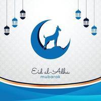 Quadratische islamische Bannerillustration eid al adha für Social-Media-Beiträge vektor