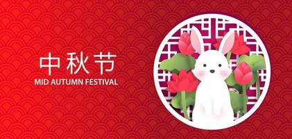 Mitte Herbst Festival Verkauf Banner vektor