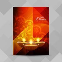Abstrakte glückliche Diwali religiöse Broschüren-Designschablone vektor
