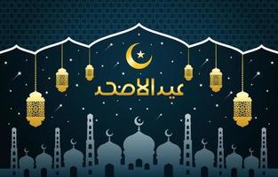 Eid al Adha mit Laternen- und Halbmondhintergrund vektor