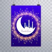 Schöner religiöser glänzender Broschürenschablonenvektor Eid Mubarak vektor
