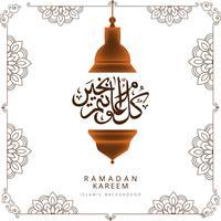 Lantern Ramadan Kareem semester firande kort bakgrund