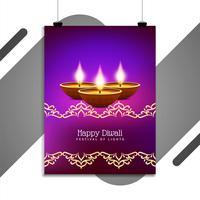 Abstrakte schöne glückliche Diwali-Fliegerschablone vektor