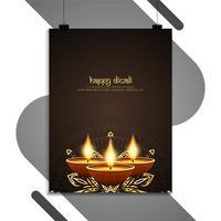 Abstraktes glückliches Diwali-Fliegerschablonendesign vektor