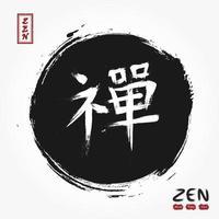 Kanji kalligraphisches Chinesisch. Übersetzung des japanischen Alphabets, die Zen bedeutet. vektor