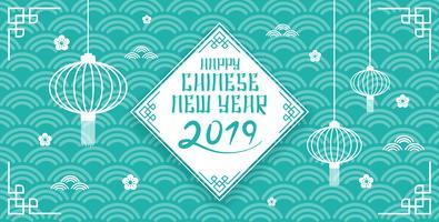 Gott kinesiskt nytt år 2019 Banner Bakgrund. Vektor illustration