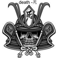 Samurai Skull Sign vektor