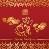 Chinese New Year Pig Vector Design