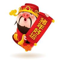 Chinese God of Wealth with a pig nose and scroll vektor