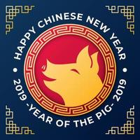 Happy Chinese New Year Banner Card With Gold Pig Template